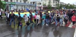 Луганщина, Лисичанск, день вышиванки, праздник, новости Украины
