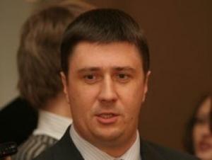 кириленко, бюджет, экономика, кабмин