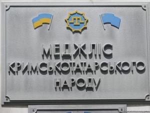Украина, Крым, Меджлис, Аксенов, Крымскотатарский народ.