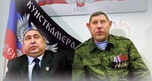 георгий тука, блокпост в золотом, восток украины, минские переговоры, политика, луганск, украина