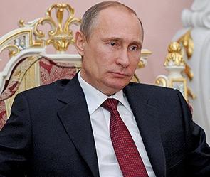 минобороны украины, федеральный займ, путин