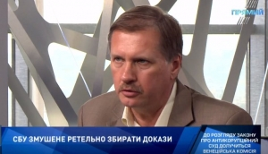 Украина, Экономика, ПриватБанк, Политика, Выборы, Олигарх, Коломойский