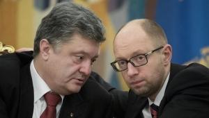 Яценюк, новости Украины, Кабмин, экономика, политика, Абромавичус