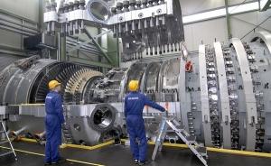 россия, скандал, крым, турбины, аннексия, германия, Siemens