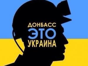 донбасс, ато, восток украины, происшествия, общество, днр, лнр, мид рф