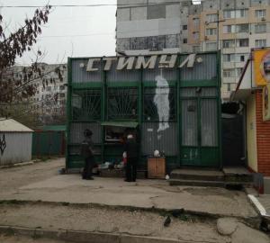 Украина, Крым, Россия, Симферополь, Тарас Березовец, оккупация, фото, общество, блоги