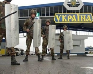 Железная дорога Украины, Новости Украины, Новости Крыма