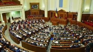 верховная рада, политика, общество, киев, новости украины, 23 апреля