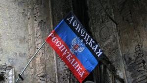 фашик донецкий, днр, донецк, террористы, новороссия, флаг украины, мгб днр, донбасс