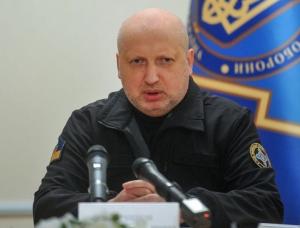 новости Украины обыск Александр Турчинов адвокатская компания СБУ