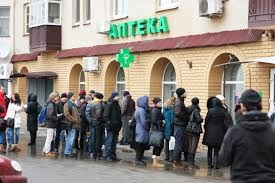 Донецк, аптека, гуманитарка, РФ, рецепт, врач, адрес, препараты, бесплатно
