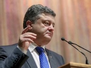 новости украины, верховная рада, юго-восток украины, ситуация в украине