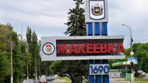 макеевка, землетрясение, донбасс, украина, толчок, оккупация