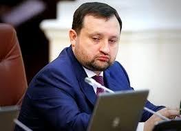 Донбасс, финансирование, восстановление, Арбузов, Москва, патриоты