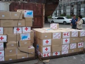гуманитарная помощь, Украины, луганская область, прибытие, луганск, ато, лнр