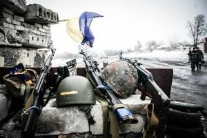 восток украины, широкино, шкиряк, всу, мвд украины, россия, украина, ато, нацгвардия, мариуполь