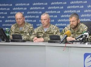 донбасс. армия украины, армия россии, юго-восток украины, новости украины, саур могила, гелетей