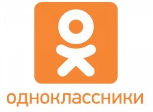 соцсеть одноклассники, таджикистан, интернет, общество