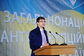 киев, мвд украины, происшествия, новости украины, общество