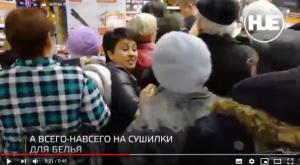 россия, украина, видео, давка, сушилки для белья, скандал
