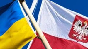 польша, украина, политика. общество