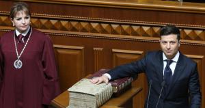 владимир зеленский, киев онлайн, президент украины, присяга, инаугурация,  новости украины
