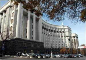 кабинет министров украины, николай гордиенко, арсений яценюк