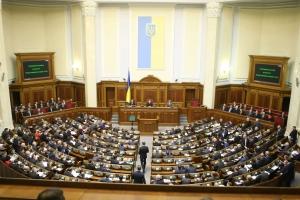 сергей каплин, партия удар, верховная рада украины, кабинет министров украины, украинские депутаты