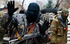 АТО, Луганское направление, Террористы, Военные действия