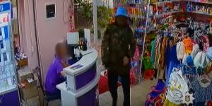 криминал, происшествия, полиция, Харьковская область, ограбление ювелирного магазина