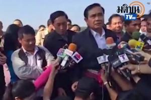 таиланд, общество, политика, происшествия