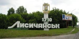 юго-восток, Лисичанск, Донбасс, Донецк, ДНР, Семенченко