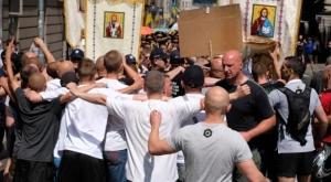 Варшава, Польша, Суд, Приговор, Церковное шествие, Националисты, Нападение на украинцев