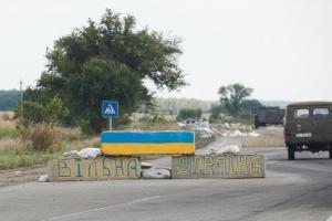 донбасс, ато, восток украины, происшествия, общество, днр, лнр