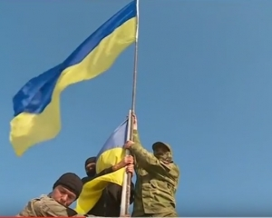 Блокада Крыма, Правый сектор, Автомайдан, украинский флаг