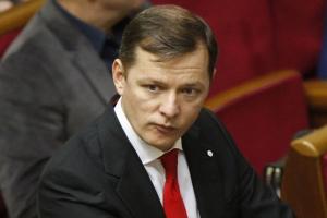 ляшко, лнр, донбасс, радикальная партия, восток украины, луганск