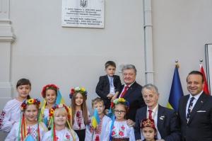 порошенко, стамбул, туция, унр, мемориал