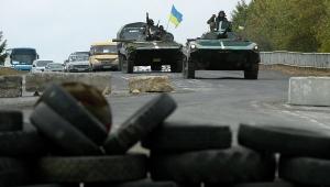 новости донецка, новости луганска, юго-восток украины, ситуация в украине, новости украины