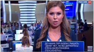 россия, путин, прямая линия, скандал