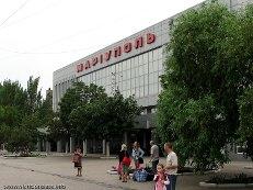 железная дорога, донецкая область, юго-восток украины,происшествия, общество, мариуполь, харьков, новости украины