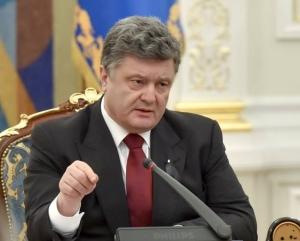 порошенко, донбасс, децентрализация, особый статус