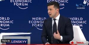 Всемирный экономический форум, Зеленский, Давос, Речь, Выступление