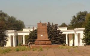 юго-восток, памятник Ленину, новости Украины, Мариуполь, Донбасс, общество