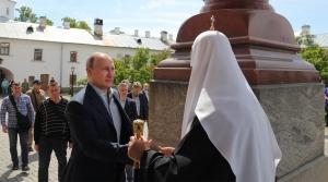 Путин, патриарх Кирилл, Валаам, религия, соцсети, видео, комментарии, общество, Россия, новости