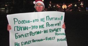 Россия, Путин, Волгоград, политика, общество, Алексей Навальный, Борис Стихин