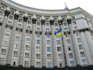 ввп, украина, кабмин, экономика