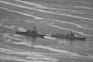 Декатур, Ланчьжоу, США, КНР, Китай, Южно-Китайское море, инцидент