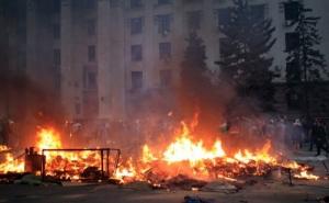 происшествия, общество, новости россии, новости москвы, новости украины, дом профсоюзов, новости одессы