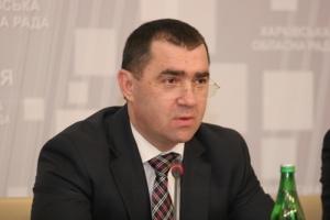 новости харькова, новости украины, ситуация в украине
