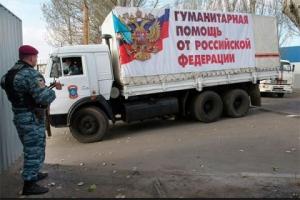 Донбасс, Россия, Украина, гумконвой РФ, война в Донбассе, юго-восток Украины, ДНР, ЛНР, Донецк, Луганск